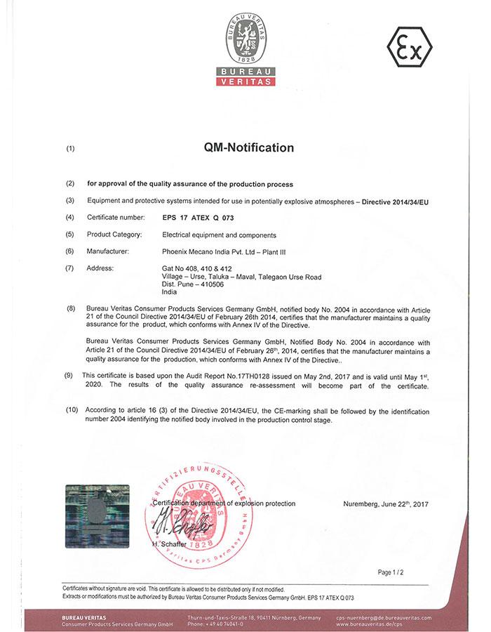 atex-certificate-qan-pm-india-urse-01
